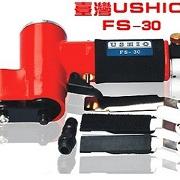Máy chà nhám FS-30 (USHIO-Made in Taiwan)