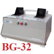 Máy mài dây đai BG-30; BG-32 (băng chuyền)