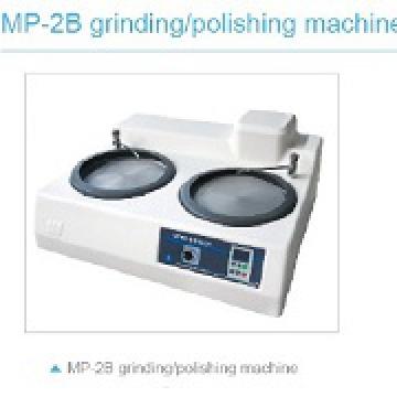 Máy mài bóng mẫu kim loại thí nghiệm MP-2B (Loại điều chỉnh tốc độ)