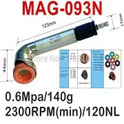 Máy mài góc hơi (khí) MAG-093N