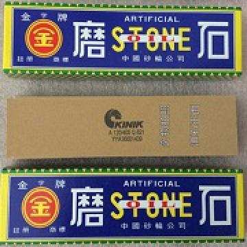 Đá mài 2 mặt 25x50x200, #120/400 (Kinik - Taiwan)